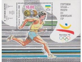 ukr 094 BL 2