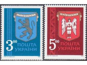 ukr 095 096