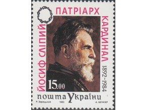 ukr 097