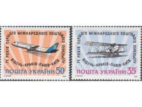 ukr 098 099