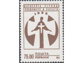 ukr 102