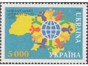 ukr 141