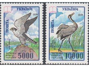 ukr 137 138