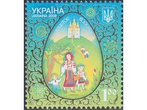 ukr 951