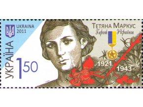 ukr 1172 Tatiana Markus