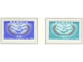 Zambia 0020 0021