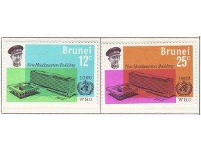 Brunei 0118 0119