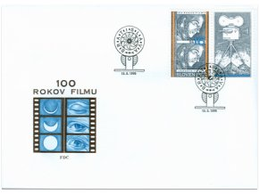 SR 1996 / 091 H / Film - Jánošík FDC