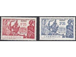 Cameroun 0124 0125