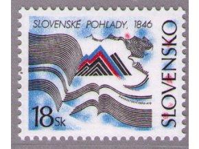 SR 093 150 rokov Slovenských pohľadov
