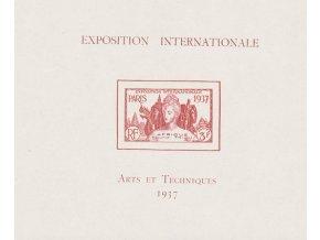 Afr Equatoriale 0081 Bl 1