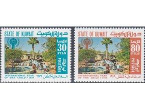 Kuwait 0818 0819