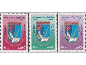 Kuwait 1150 1152