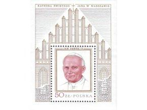 polsko 2631 Bl. 75 papež