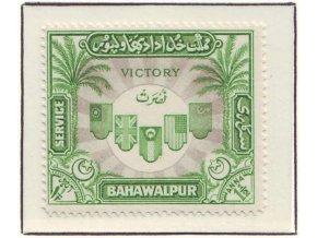 Bahawalpur 016 s
