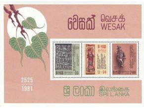 Sri Lanka 0548 0550 Bl 15
