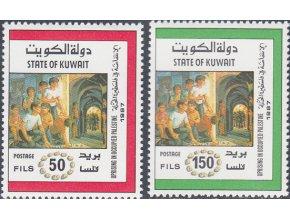 Kuwait 1168 1169