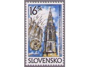 SR 115 700 rokov františkánskeho kostola v Bratislave
