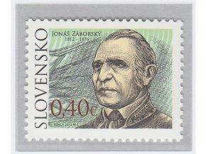 SR 511 Osobnosti - Jonáš Záborský