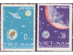 Vietnam 0448 0449 A