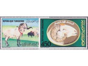 Tunis 1206 1207