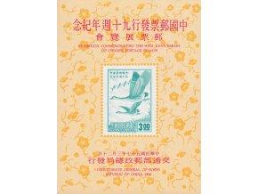 Tchai Wan Bl 14