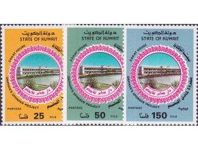 Kuwait 1215 1217