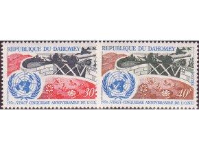Dahomey 0411 0412