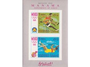 Manama Bl 5 B