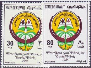 Kuwait 1071 1072