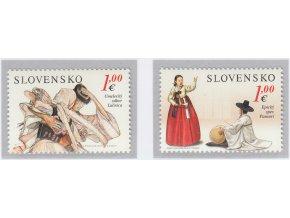 SR 539-540 Umelecký súbor Lúčnica a Epický spev Pansori