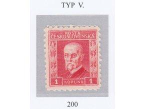 CSRI 200 typ V