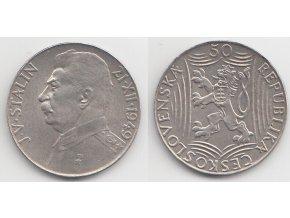 CSR II 048 50 Kčs 1949