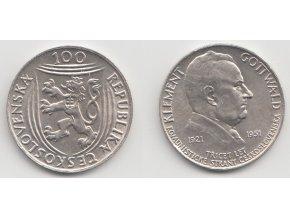 CSR II 050 100 Kčs 1951