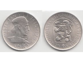 CSR II 110 10 Kčs 1965