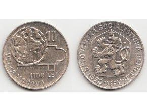 CSR II 111 10 Kčs 1966