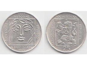 CSR II 118 25 Kčs 1970