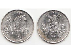 CSR II 172 50 Kčs 1988