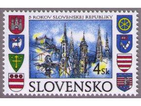 SR 1998 / 140 / Päť rokov SR
