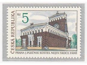 ČR 1993 / 006 / Krásy vlasti