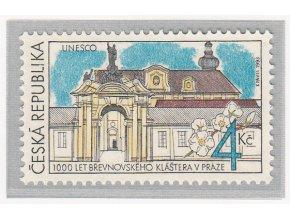 ČR 007 1000 rokov Břevnovského kláštora