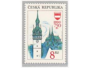 ČR 009 Krásy vlasti - 750 rokov mesta Brno