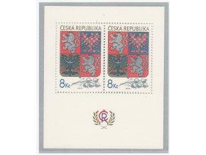 ČR 1993 / 010 / Veľký štátny znak H