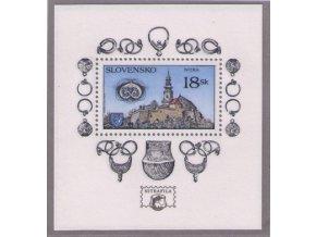 SR 1998 / 148 H / Krásy našej vlasti