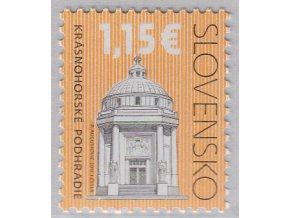 SR 2015 / 580 / Kultúrne dedičstvo Slovenska