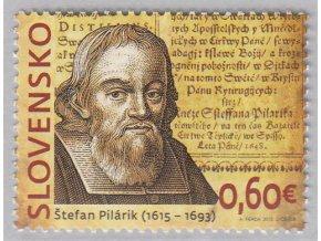 SR 582 Osobnosti - Štefan Pilárik