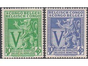 Belge Congo 246 247
