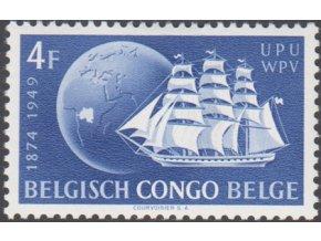 Belge Congo 290