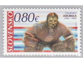 SR 585 Osobnosti - Vladimír Dzurilla