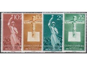 Guinea esp 0349 0352